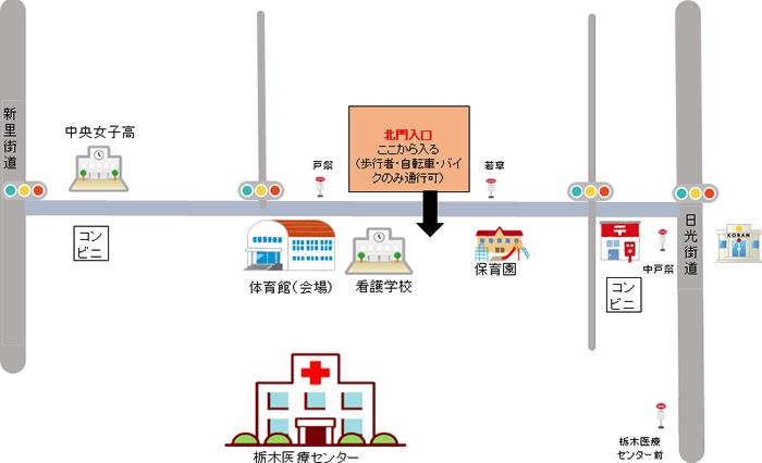 栃木医療センター構内図